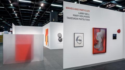 art work, red, reduced surrondings